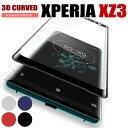 Xperia XZ3 ガラスフィルム エクスペリアXZ3 フ...