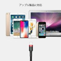 iphoneUSBライトニングケーブルアップル互換ケーブル充電器充電ケーブル1m急速充電LightningcableBAUS正規品