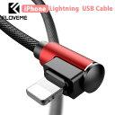 iphone USB L字ケーブル ライトニングケーブル ア