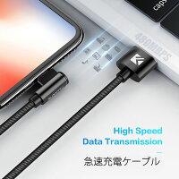 iphoneUSBL字ケーブルライトニングケーブルアップル互換ケーブル充電器充電ケーブル1m急速充電LightningcableFLOVEME正規品