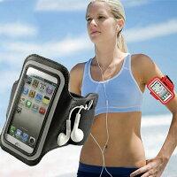 【iphone5siphone5c】アイフォンケース/スポーツ/ランニング用/iphone5cカバー/iphone5sケース/iphone5cケース/iphone5ケース/アイフォン5cケース/アイフォン5sケース/アイフォン5sカバー/iPhoneケース/無地/シリコン/クリア/透明