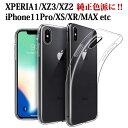 iPhone11 PRO MAX iphone XS MAX