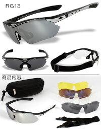 レンズ5枚ゴーグルモード偏光スポーツサングラスフレーム3色度付加工可RG