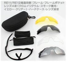 クロムイリジウム(chromeiridium)レンズ4枚耐久素材広い視界と保護性能オリジナルRadarEV偏光スポーツサングラス度付加工可RE