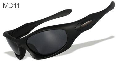 オリジナルMonster偏光スポーツサングラス紫外線UVカット多色選MDシリーズ