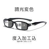 シンプルな一本 伊達メガネ 調光サングラス 標準度付加工料込 6059