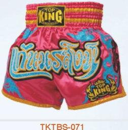 トップキング TOP KING キックボクシング キックパンツ 071 XSサイズ