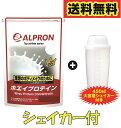 【シェイカー付】【送料無料】アルプロン -ALPRON- ホエイプロテイン WPC ストロベリー (1kg)【アミノ酸スコア100】