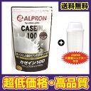 【シェイカー付】 【送料無料】アルプロン -ALPRON- カゼイン プロテイン100 チョコレート (1kg・1キロ)