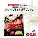 大豆プロテイン 5kg SAVE スーパープライス (←飲みにくい) 大豆プレーン SUPER PRICE ソイプロテイン 送料無料 激安 人口甘味料・香料 無添加 その1
