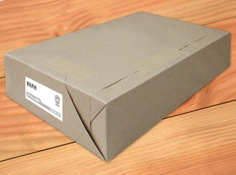 コスモエアライト<71.5kg>A3 2000枚【当日発送可】【サイズ変更可】画像