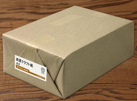 両更 未晒 クラフト紙 a4 54kg A4 4000枚 【当日発送可】【サイズ変更可】