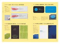 信頼を得たい!インパクトを出したい!日本の名刺デザイン・コレクション