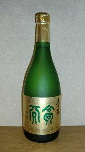 日本酒 高天酒造 高天 大吟醸 720ml
