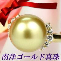 K18南洋ゴールド真珠リングゴールドパールダイヤモンド指輪★