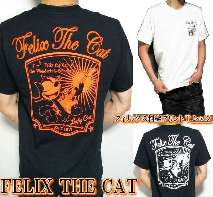 トップス, Tシャツ・カットソー T Felix the Cat T