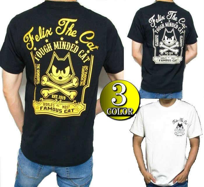 トップス, Tシャツ・カットソー T Felix the Cat
