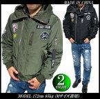 N-2Bジャケットパーカーメンズ中綿刺繍/ワッペンミリタリーエステルツイルブラック/オリーブM-L