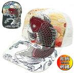 和柄刺繍ちりめんキャップメッシュ帽子野球帽軽い/軽量ベースボールキャップブラック/ホワイト