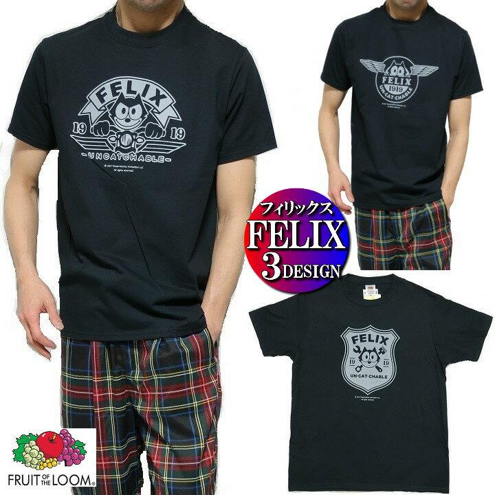 トップス, Tシャツ・カットソー  T Felix the Cat FRUIT OF THE LOOM 3