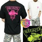 BRONZEAGE/ブロンズエイジTシャツメンズ半袖ポケット蛍光/プリントワイドサイズ/ビッグサイズ正規ライセンスブラック/ホワイトM-XL