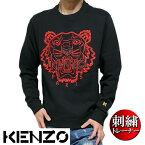 KENZOケンゾートレーナー刺繍メンズトップスブラック/レッドサイズSサイズMCF3590_FB55SW1204MN