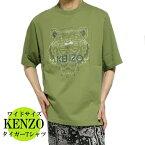 KENZOケンゾーTシャツ刺繍メンズワイドサイズトップスカットソーネイビーサイズSサイズMサイズL
