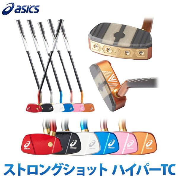 グランウドゴルフクラブアシックスASICSストロングショットハイパーTC3283A066グラウンドゴルフ用品グランドゴルフ用品