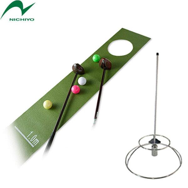 グラウンドゴルフニチヨーNICHIYOグラウンドゴルフホールインワン自宅練習マット&ホールポストセット 品グラウンドゴルフ用品グ