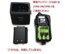 ケンウッドデミトス用シングルチャージャー充電器KENWOODDEMITOSS用特定小電力トランシーバー用UBZ-LK20UBZ-LM20UBZ-LP20UTB-10UBP-5NUPB-1FGBP-N用UBC-4互換品