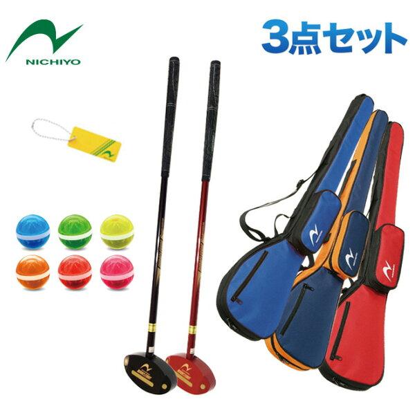 グラウンドゴルフクラブニチヨーNICHIYOカウンターバランスモデルG-410 生産モデル3点セットメンズ用セットレディース用セ