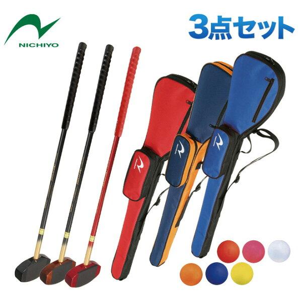 グラウンドゴルフクラブニチヨーNICHIYOスコアUPセット2ダイヤカットリニューアルモデルH-3203点セットGSU-2Gro