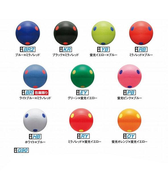グラウンドゴルフニチヨーNICHIYOグラウンドゴルフストライクボールG90GroundGolfグラウンドゴルフ用品グランドゴル