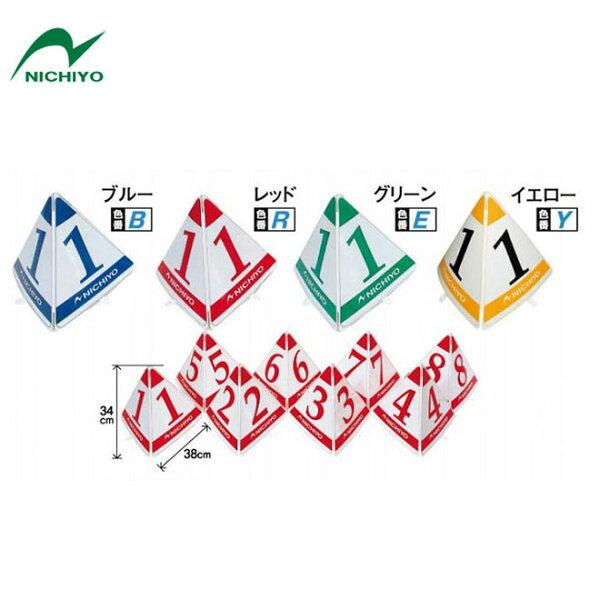 グラウンドゴルフニチヨーNICHIYOスタート表示板8枚セットGSL-4SETGroundGolfグラウンドゴルフ用品グランドゴ