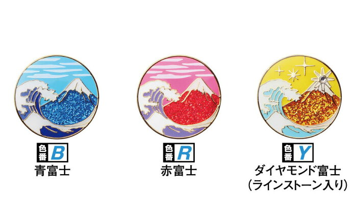 グラウンドゴルフ ニチヨー NICHIYO 富士山マーカー GMF Ground Golf グラウンドゴルフ用品 グランドゴルフ用品