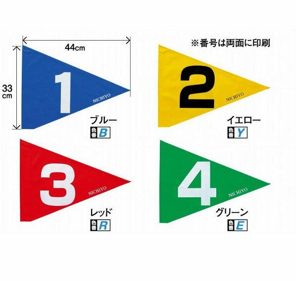 グラウンドゴルフニチヨーNICHIYO旗ストロング8枚セットG3101-SETGroundGolfグラウンドゴルフ用品グランドゴ