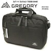 グレゴリーGREGORYカバートミッション73330-0440HDナイロンメンズビジネス3ウェイブラック13J-09016