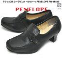 アシックス トレーディング ペネローペ PN-68640 ウ...