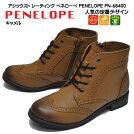 アシックストレーディングペネローペ靴ブーツPN-68400レディースカジュアルブーツレースアップウィンターブーツ定番秋冬雪道キャメル