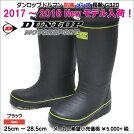 ダンロップDUNLOPドルマンG320防寒メンズ長靴ロング丈軽量屈曲設計ウインターブーツレインブーツ暖かいアウトドア雪道ブラック