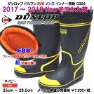 送料無料ダンロップDUNLOPドルマンG326防寒メンズインナー付き長靴ロング丈軽量ウインターブーツレインブーツ暖かいアウトドア雪道ネイビー