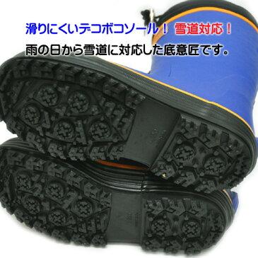 送料割引390円 ダンロップ DUNLOP ドルマン J053 ジュニア 長靴 雨の日 雪遊び 通学 暖かい 軽い ブルー