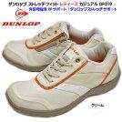 ダンロップストレッチフィットDF019レディーススニーカーストレッチ合皮軽量靴幅4Eサイドファスナーアーチサポートフレックス設計外反母趾サポートパールピンク