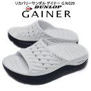 父の日ダンロップゲイナーGAINERリカバリーサンダルアフタースポーツビジネスサンダル最高の履き心地GN029ホワイト/ブラックメンズ