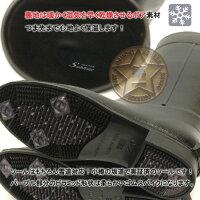 北海道第一ゴムノルテガロG60長靴レインブーツアウトドア日本製02P12Oct14