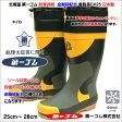 北海道 第一ゴム 着脱長DX25 メンズ 防寒長靴 金剛砂配合 セラミック底 暖か インナーソックス ワーキング 日本製