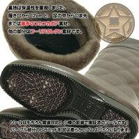北海道第一ゴムパシオンキルトレディース雪道対応防寒長靴完全防水レインブーツロング丈アウトドア日本製05P05Sep15