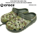 クロックス crocs 202648-3J5 デュエット マックス カモ クロッグク メンズ ウィメ