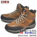 エドウイン ウインターブーツ EDS 9120 防寒 防水 防滑 雪道 通勤 冬 ウインタースポーツ 靴 茶 キャメル メンズ