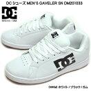 DCシューズMEN'SGAVELERSNDM201033-WKMホワイト/ブラックスニーカーメンズADYS100574